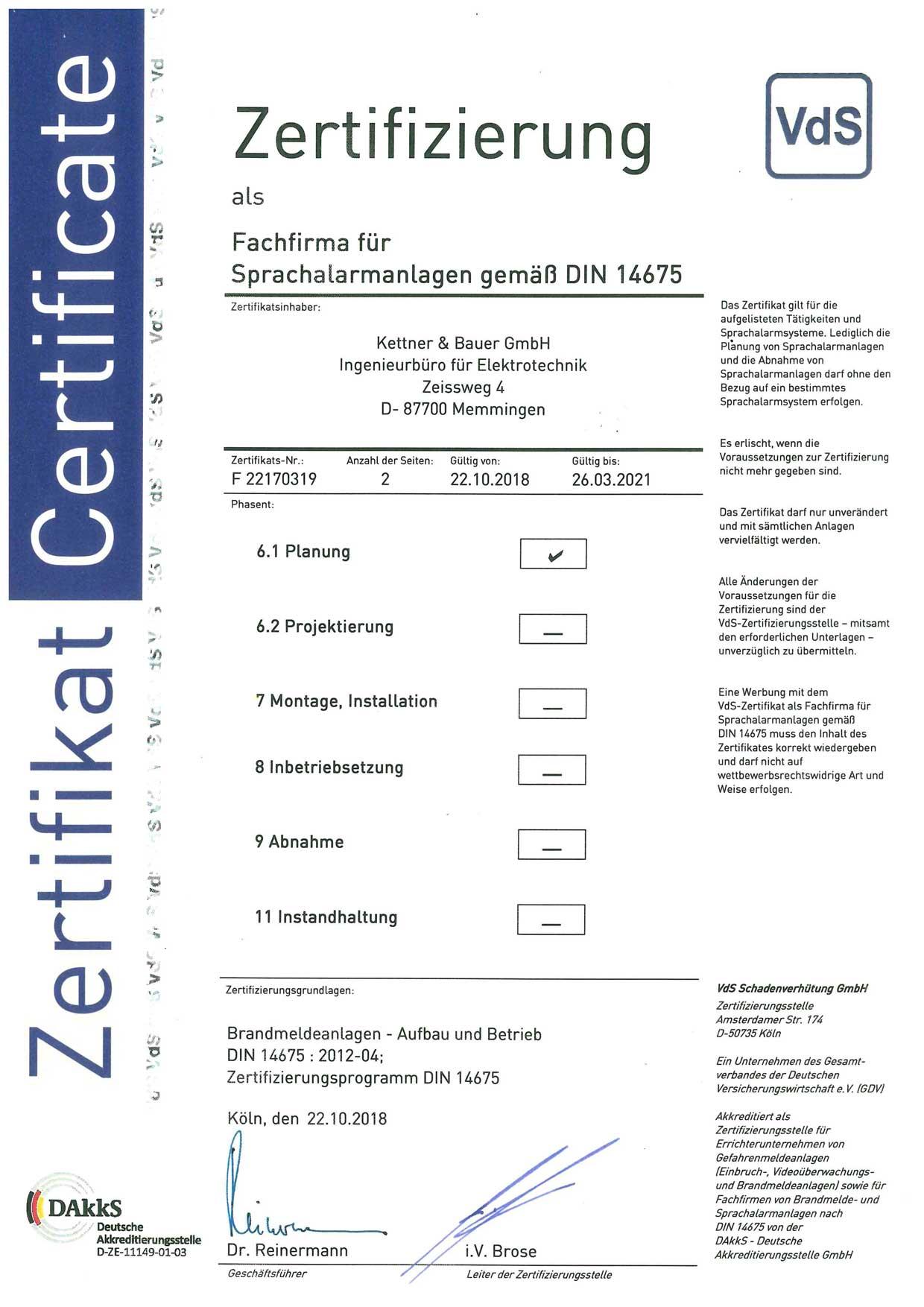 Zertifizierung für Sprachalarmanlagen nach DIN 14675